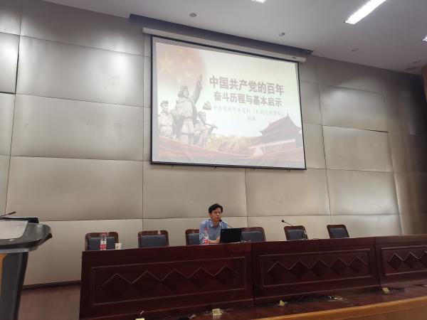 芜湖十二中举行学党史学习教育活动系列讲座