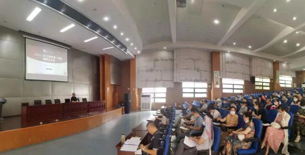 芜湖市第十二中学召开2021—2022学年度第一学期开学工作会议